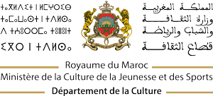 Ministère de la culture de la jeunesse et des sports - Département de la Culture
